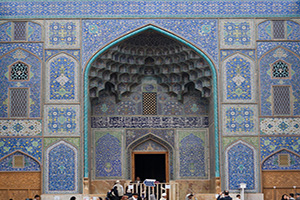 Mashhad Tourist Attractions